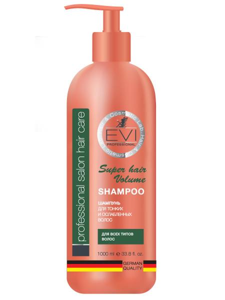 «EVI» Professional Шампунь «Объем и сила» для тонких и ослабленных волос. 1000 мл