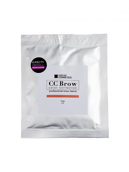 Хна для бровей CC Brow (foxy) в саше (рыжий), 5 гр