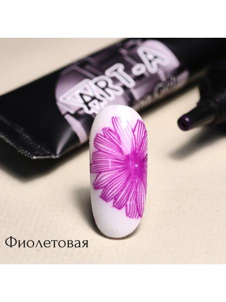 Гель паста для стемпинга Art-A фиолетовая